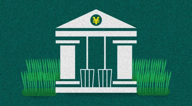 A股上市农商行核心指标盘点:谁在上升谁在下降?