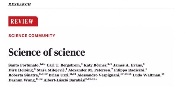 Science经典综述文章:什么是科学学