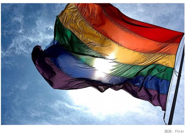 同性恋公务员呐喊:能否接受我们的不一样?