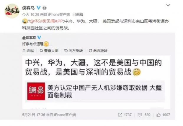 大国博弈炸出中国最牛街道办,深圳粤海凭什么这么彪悍?