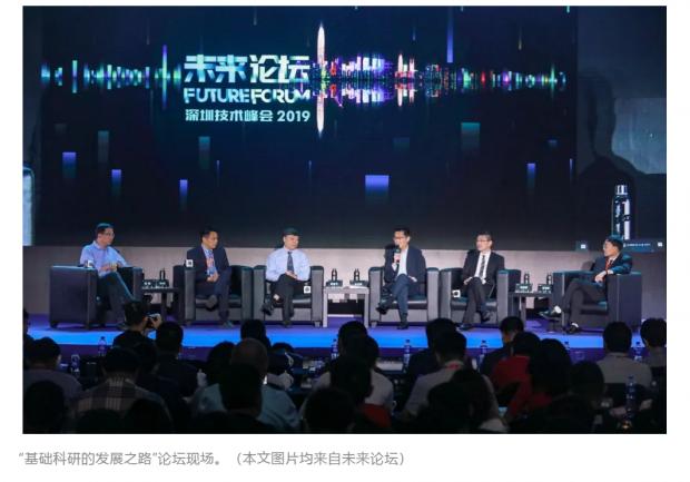 无问功利:深圳的科学雄心