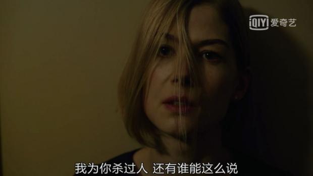 """这部电影每秒都暴击婚姻:完美妻子,最后都走向了""""谋杀"""""""