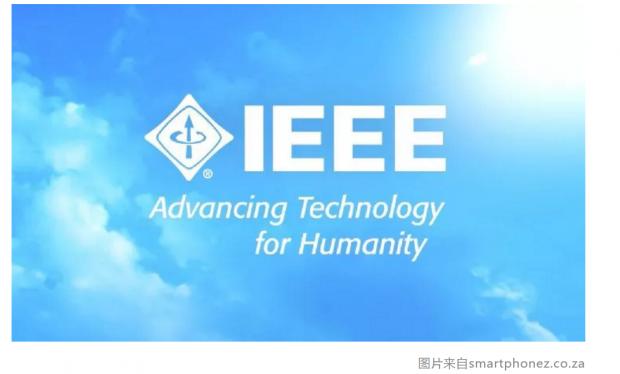 激辩 | IEEE限制华为事件:是原则问题,还是小事一桩?