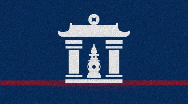 浙商银行:规模膨胀背后的合规与内控之忧