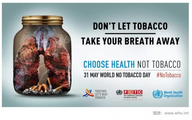 电子烟更健康,有助于戒烟?恐怕没那么简单