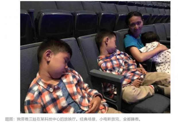 """李一诺:当妈""""20年"""",才敢写第一篇育儿文"""