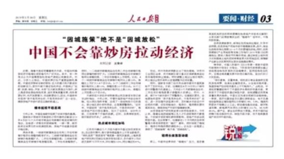 矛盾信号出现:苏州一再收紧,珠海承认放松,谁才是楼市调控的未来?
