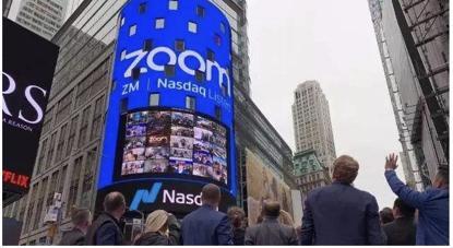 Zoom财报营收净利润超预期,视频会议巨头未来还有多大上升空间?