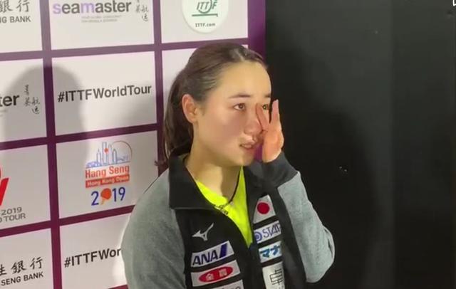 警惕!日本乒乓,越哭越有力?