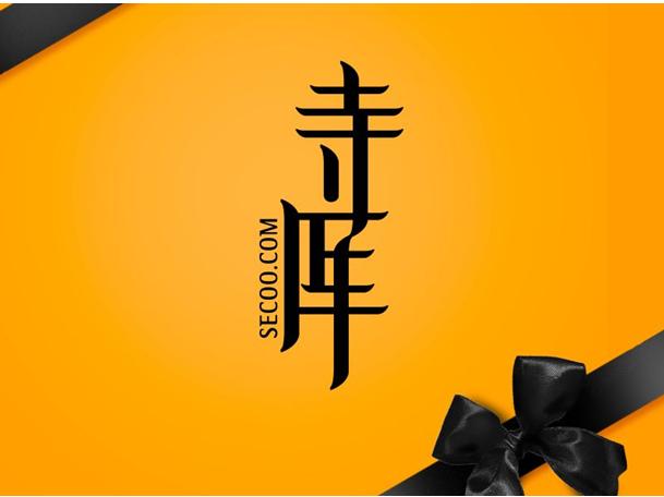 寺库发布2019年第一季度财报,奢侈品电商还将增长多久?