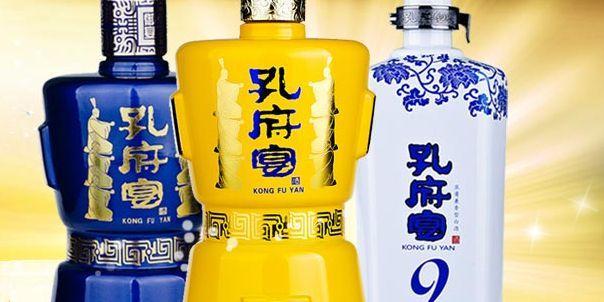从比肩茅台到破产拍卖,曾经的央视标王孔府宴酒是怎么黄的?