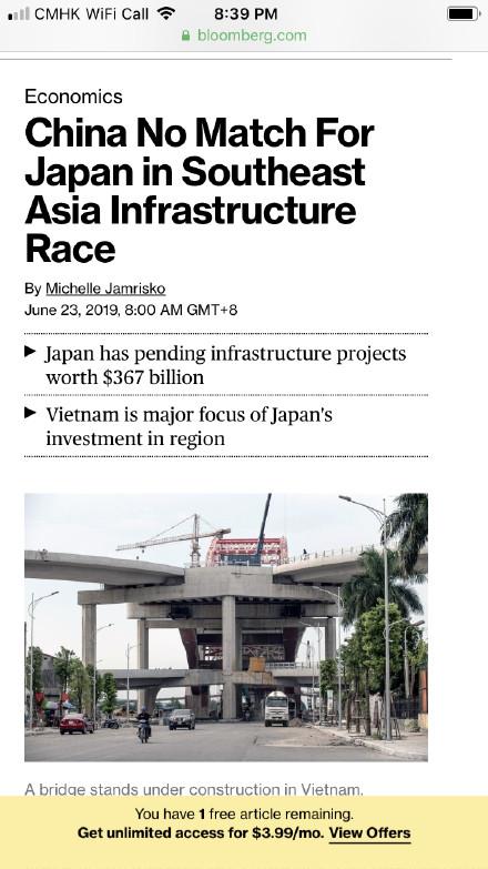 日本盖过中国