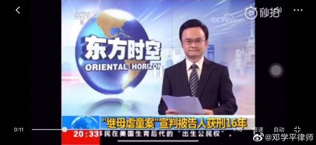 渭南六岁被虐男童鹏鹏生父赵某被起诉至法院