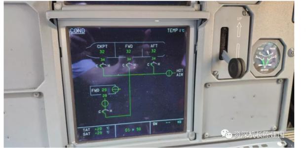 机坪29°,接上空调32°,你吃过桥载空调的苦吗?