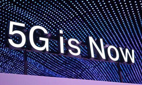 深度解读中国5G商用:新的挑战刚刚开始