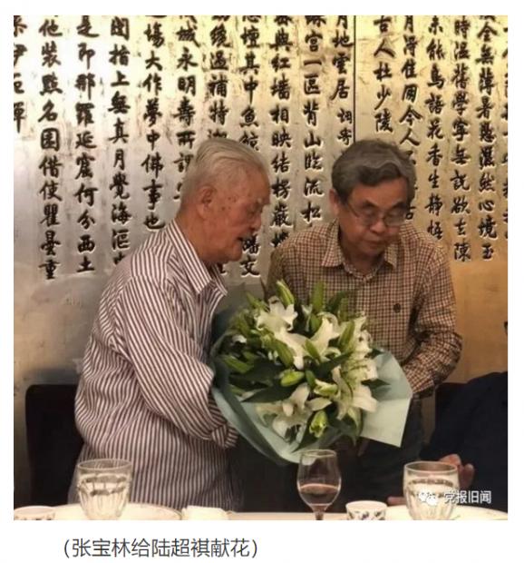 寻常看起落,潇洒写烟尘:95岁老报人生日宴