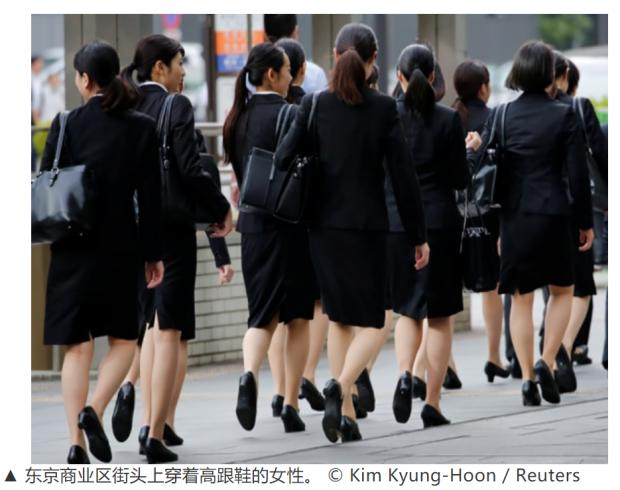 高跟鞋穿给谁看?职场着装背后的劳动权益与性别政治