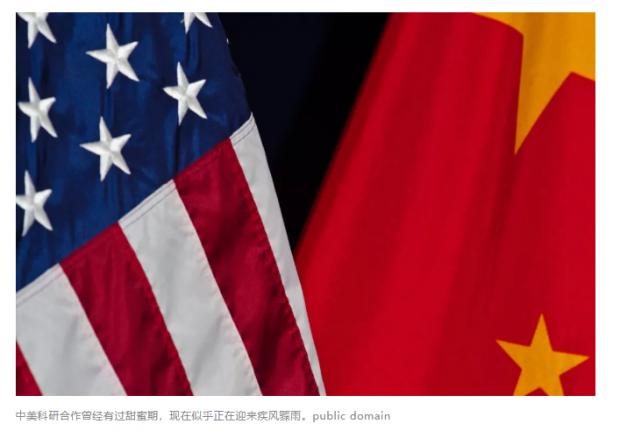 """美媒揭秘FBI等如何以""""莫须有""""围剿华人科学家"""
