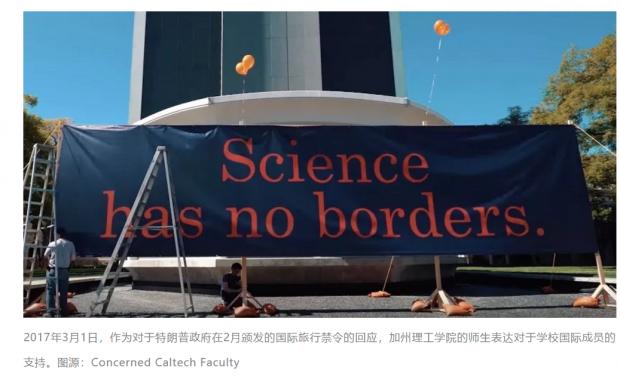 当科学无国界遭遇国家冲突