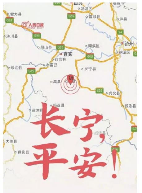 提前61秒预告地震降临!解析灾难背后的救命技术