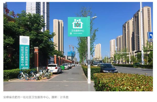 中国人要警惕的五种疾病:中风、心脏病、肺癌……