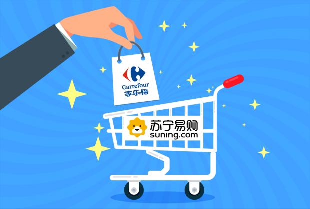"""苏宁易购吃下家乐福中国,零售行业将迎来""""三国杀"""""""