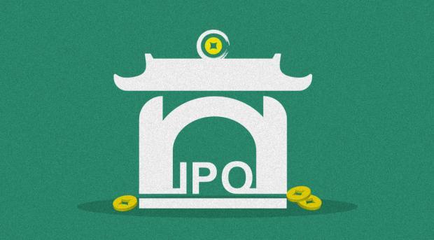 苏州银行上市在即:补充核心一级资本,拨备覆盖率下降释放利润