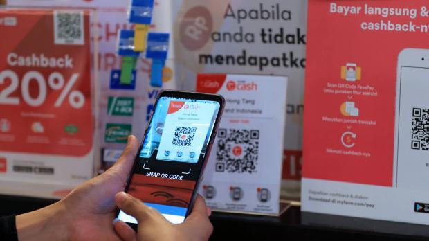 印尼OJK强力把关,连国字号金融企业也不放过