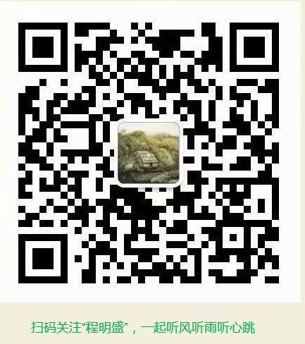 [转载]梁启超若没有二夫人王桂荃,一门九杰的家史或将面目全非