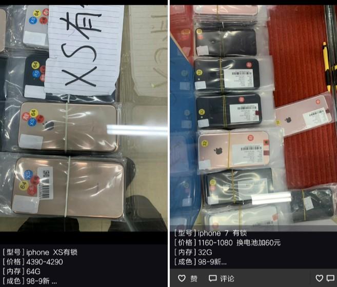 """iCCID激活终结,苹果iPhone卡贴机""""辉煌""""时代落幕"""
