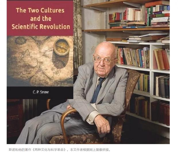 """学界关心的""""两种文化""""之争 有着怎样的前世因缘?"""