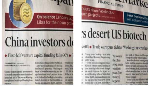 中国赴美投资下降
