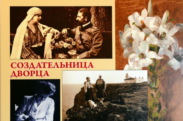002583股票_保加利亚之旅:玛丽王后与巴尔奇克