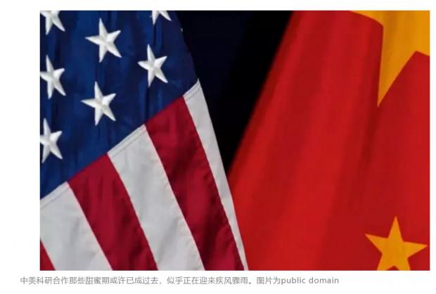美国NIH警告:将加大审查力度,会有更多华人学者被解雇