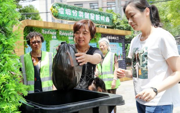 垃圾分类: 一份官民之间的环境契约