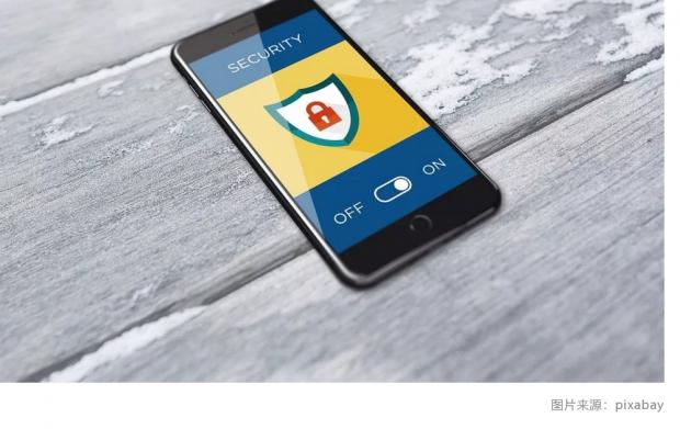 暗箭难防:上千个安卓手机程序正在偷偷搜集你的隐私 | 一周科技