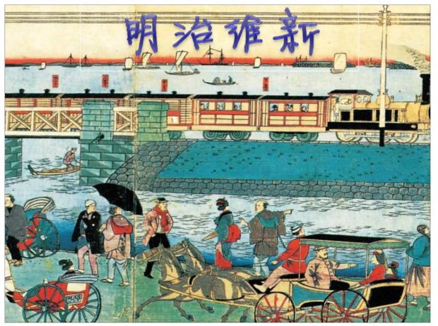 日本和中国:抓住了什么,又错过了什么?