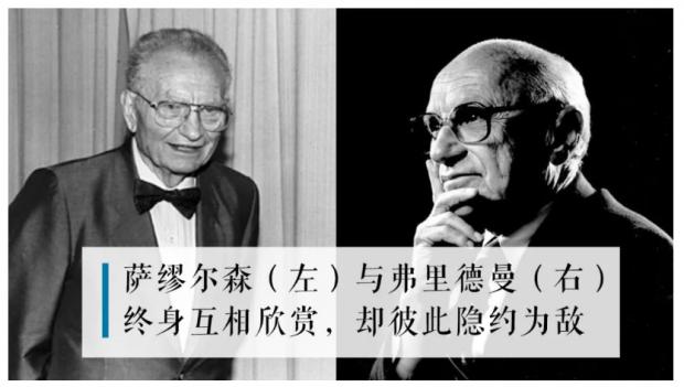 吴晓波:之后的任何天才,只能在他的图纸上修补