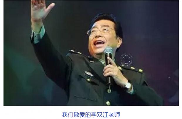 押沙龙:蔡徐坤会不会是新时代的崔健?