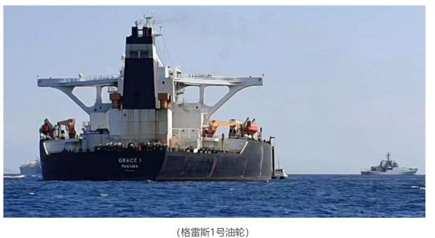 聚焦波斯湾:英国伊朗互扣对方油轮背后的战略考量