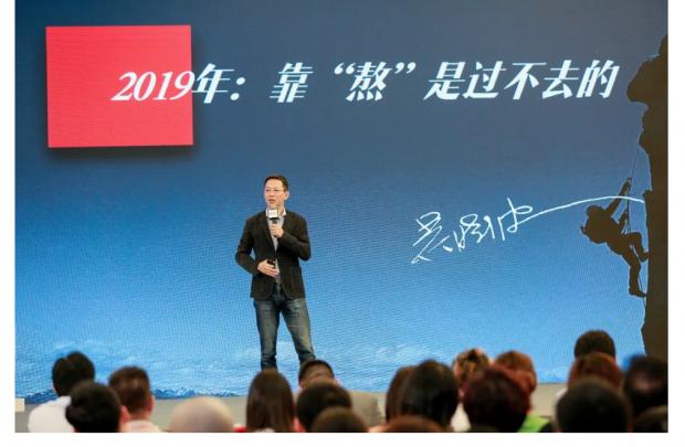 """吴晓波:2019年,靠""""熬""""是过不去的"""