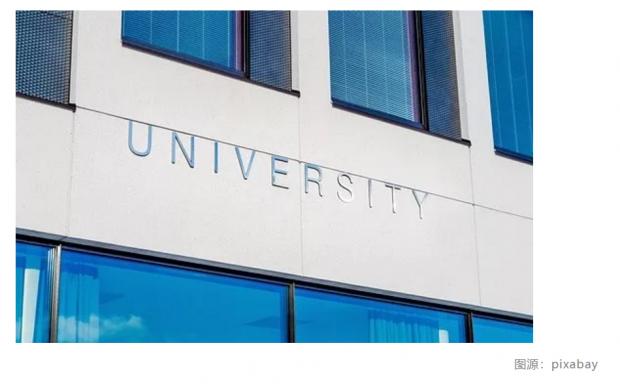 华人学者频遭激进调查 匹兹堡大学校长声援