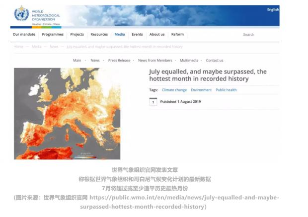 """7月成为史上最热月份 这次不只是""""全球变暖""""要背锅"""