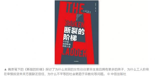 李小云:穷人的生活是他们自己的选择?