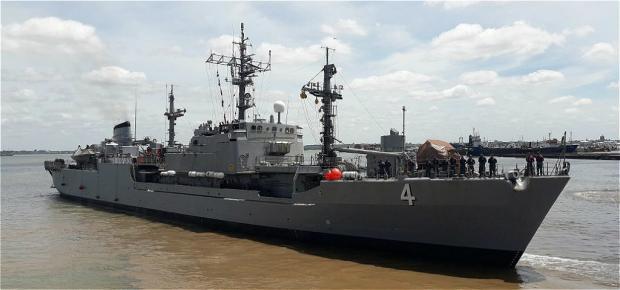 中国帮助乌拉圭探索海洋