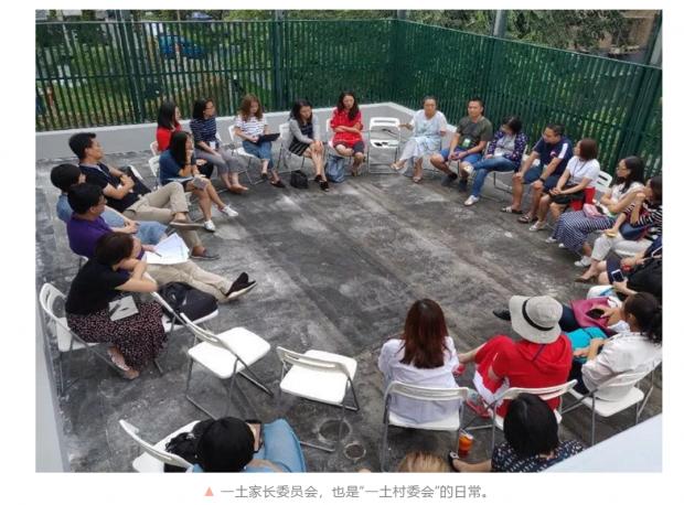李一诺:只有社区参与,才可能真正改变教育