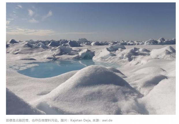北极飘雪 微塑料从天而降