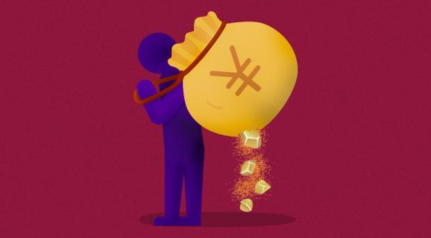 盛和资源:利润下滑又逢股东减持,商誉减值风险值得关注