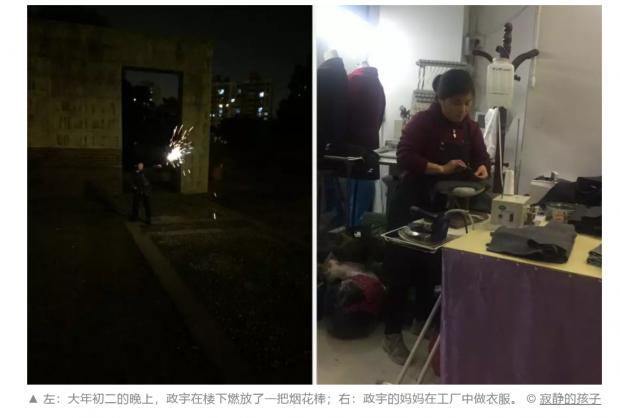 记录那些在人们视线之外的中国孩子