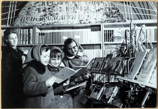 苏联时代:读书和买书